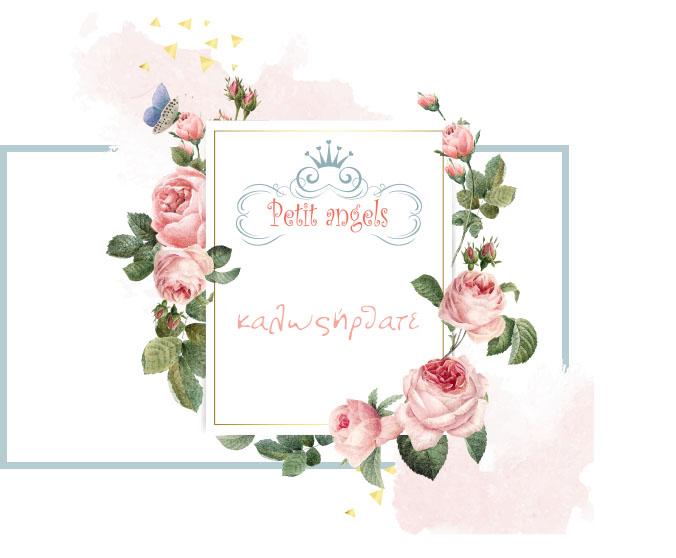 Βαπτιστικά είδη Petit Angels