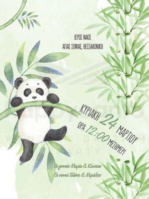 Προσκλητήριo βάπτισης για κορίτσι Panda