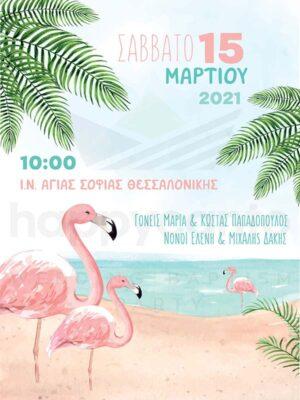 Προσκλητήριο βάπτισης για κορίτσι Flamingo